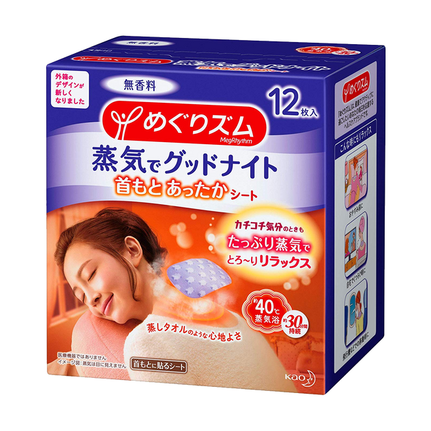Product Detail - KAO MEGURISM Good-Night Back Steaming Patch 12pcs - image 0