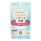 日本资生堂 控制食欲八分饱习惯酵素瘦身丸14日份 28粒入