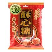台湾徐福记 酥心糖 4种口味 358g