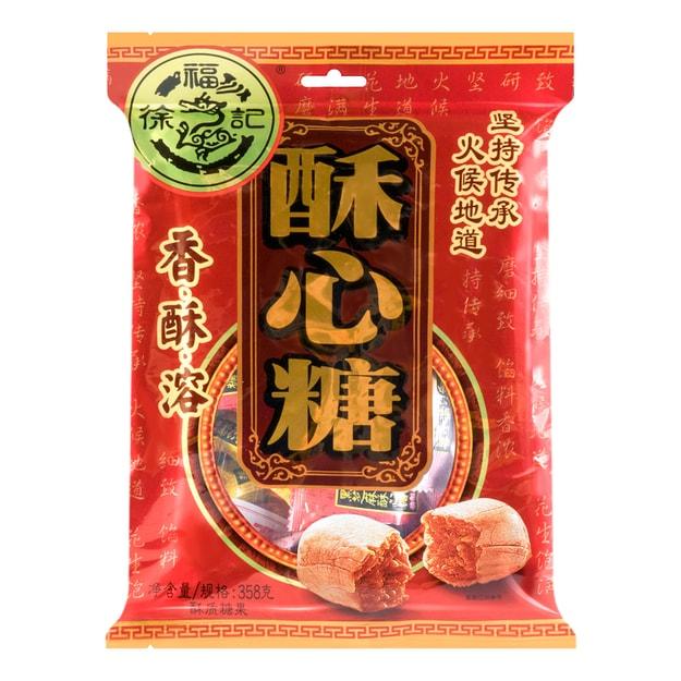 商品详情 - 台湾徐福记 酥心糖 4种口味 358g - image  0