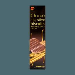 日本BOURBON波路梦 巧克力黑糖口味 消化纤维饼干 98g