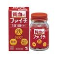 JAPAN KOBAYASHI Vitamins 120tablet
