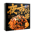 YUMEI Night Market Chow Mein-Soy Sauce Flavor 145g