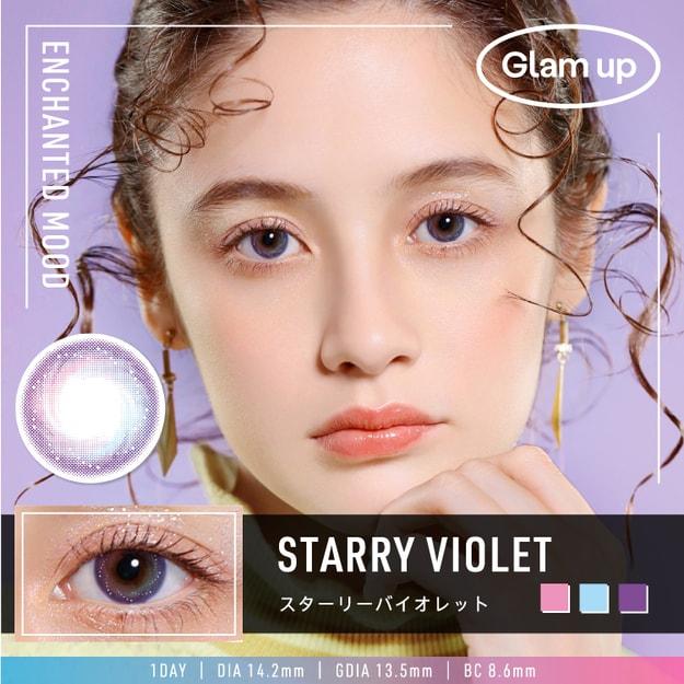 商品详情 - 华晨宇同款 Glam up -3.00度日抛彩色美瞳 Starry Violet 星光紫 10片 预定3-5天日本直发 - image  0