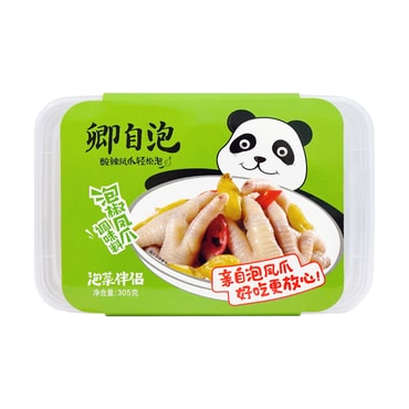 Pickled Package 305g