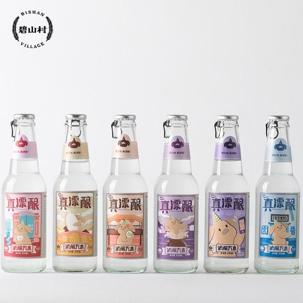商品详情 - 碧山村 真漂酿 酒酿味苏打果味碳酸饮料 酒酿味气泡水 225ml - image  0