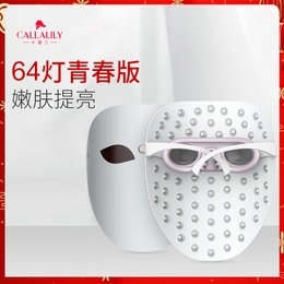CALLALILY Facial Skin Mask Device 64 LED