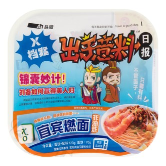 YI BIN RAN MIAN Noodle XO Sauce Flavor 123g