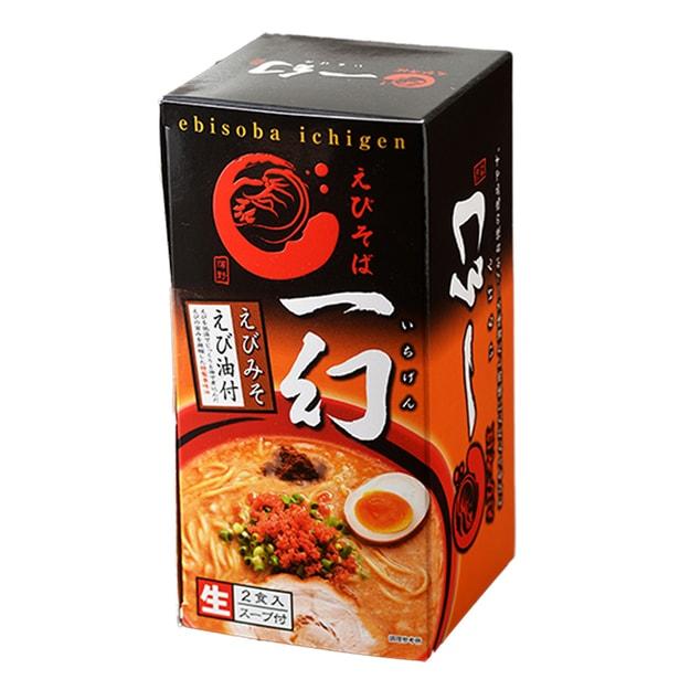 Product Detail - HOKKAIDO EBISOBA ICHIGEN Shrimp and Miso Taste Ramen 2pc - image 0
