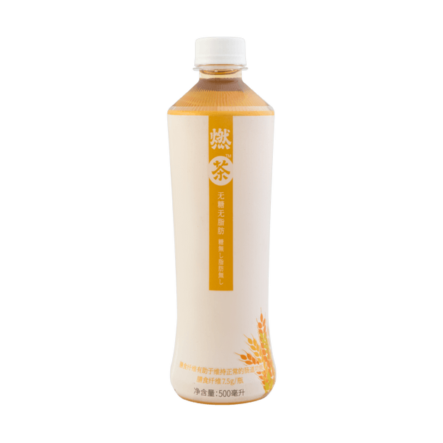 Product Detail - Genki Forest Sugar Free Rice Oolong Tea 500ml - image 0