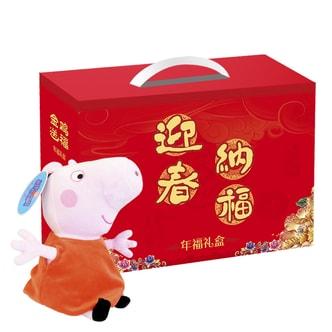 小猪佩奇迎春纳福年福礼盒(京东订制)