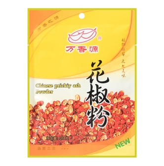 WXY Chinese Prickiy Ash Powder 25g