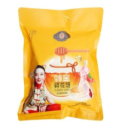 PANXIANGJI ROSE CAKE HONEY FLAVOR 240g