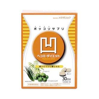 日本MDC 凹凹凹减肥 针对腰腹部减肥 30日份 乐天销售第一位