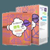 MY BEAUTY DIARY Radiance Tranexamic Acid Mask 8sheets