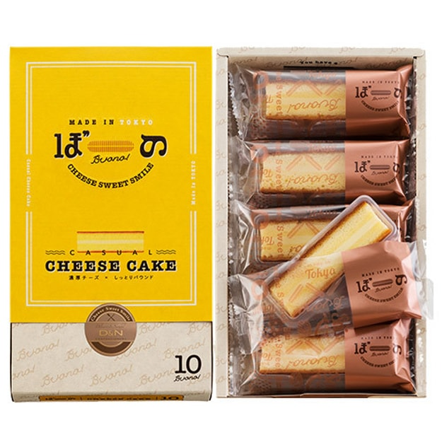 Product Detail - TOKYO BUONO Cheese Cake 10pc - image 0