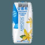 Ambrosial Greek Yogurt - Vanilla Flavor 205g