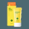 GOODAL GREEN TANGERINE Vita C Dark Spot Tone Up Cream 50ml SPF50+ PA++++
