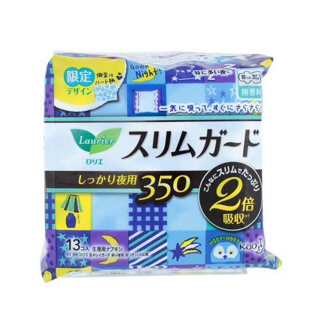 Product Detail - KAO LAURIER Speed + SlimGuard Sanitary Napkin with Wings Night Use 35cm 13 pads - image 0
