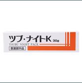 【日本直邮】日本ツブ・ナイト去脂肪粒眼膜 30g