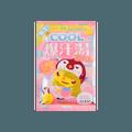 日本BISON 夏季限定COOL冷感凉感 脂肪分解酵素配合爆汗汤 #蜜桃香 60g