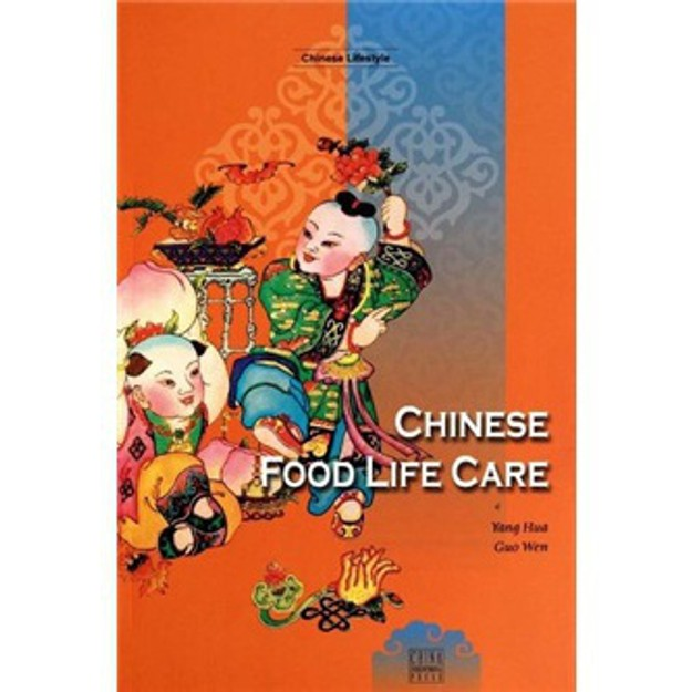 商品详情 - 中国人的食物养生(英文版) - image  0