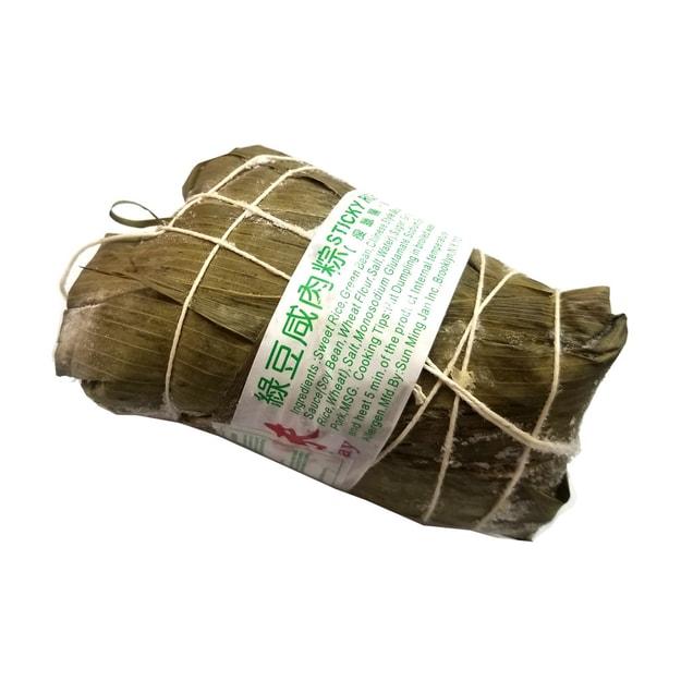 商品详情 - 新明栈 绿豆肉粽 1个 - image  0