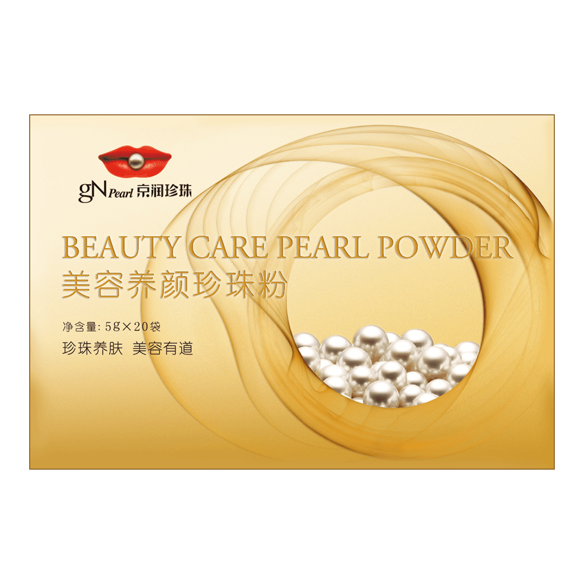 GN pearl beauty care pearl powder 5g*20