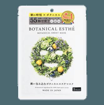 日本BOTANICAL ESTHE 多效合一55秒免洗植物早安面膜 5片入