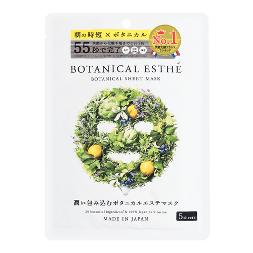 Japan BOTANICAL ESTHE Multi-effect 55-second disposable plant Good Morning Mask 5 pieces