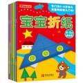 邦臣小红花·宝宝折纸 (全6册)