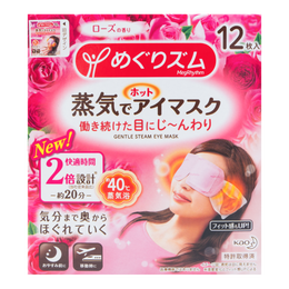 KAO MEGURISM Steam Eye Mask Rose 12 Pieces new