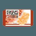 DALI HAOCHIDIAN Almond Biscuit 208g
