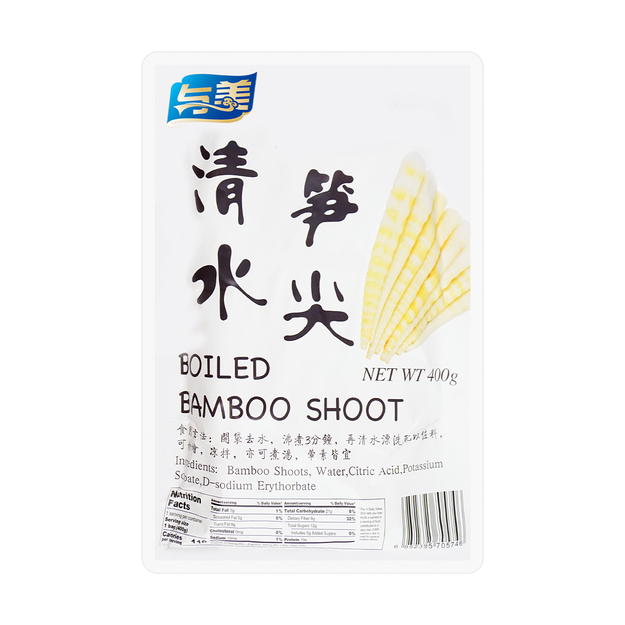 Product Detail - YUMEI Boiled Bamboo Shoot 400g - image 0