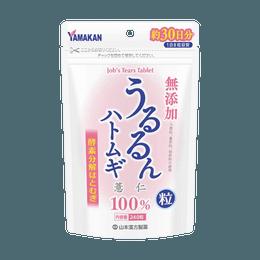 YAMAMOTO Job's Tear Tablet Ururun Hatomugi 240 Tablets