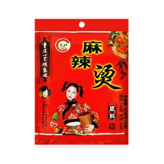 SHI ZHU HONG Hot Pot Condiments Ma-La 150g