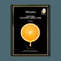 韩国JM SOLUTION肌司研 光耀水库生育酚鲜橙维C补水美白面膜 奢华版 10片入