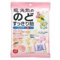 日本RYUKAKUSAN龙角散 化痰止咳润喉糖水蜜桃味 80g