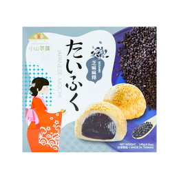 BAMBOO HOUSE  Traditional Style Sesame Mochi 140g