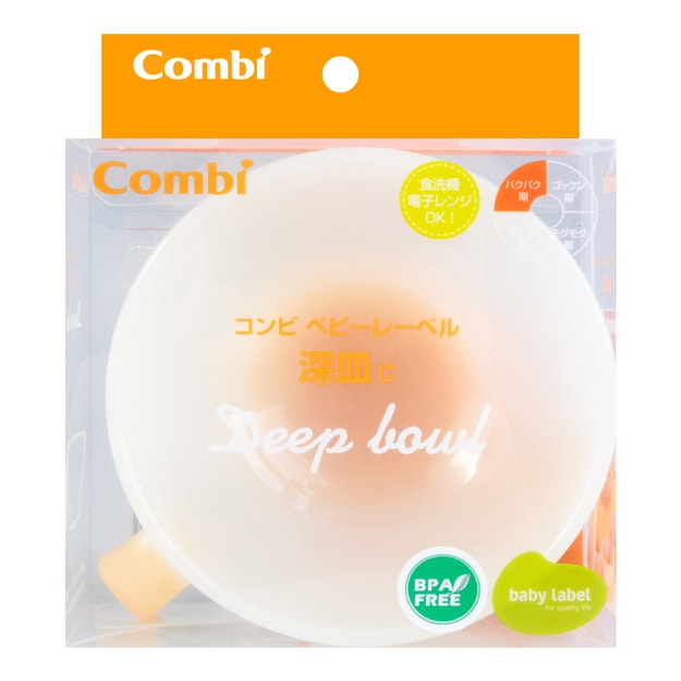 Product Detail - Combi Deep Bowl BPA FREE - image 0