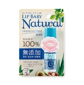 MENTHOLATUM LIP BABY 100% Natural No Fragrance Lip Balm 4g