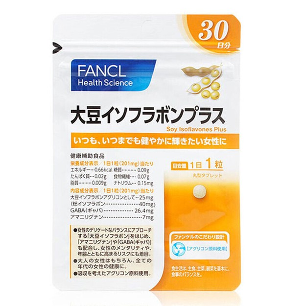 Product Detail - FANCL Soy lsoflavones supplement 30 day 30 tablets - image 0