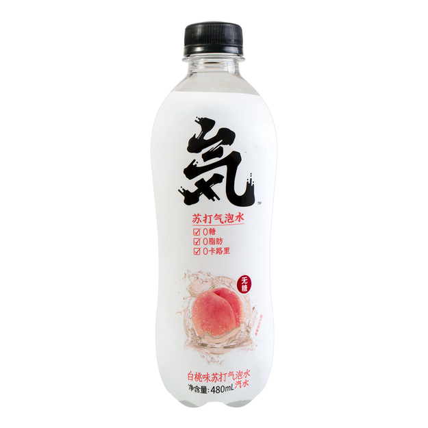 Product Detail - Genki Forest White Peach Soda Water 480ml - image 0
