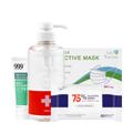 999 Hand Sanitizer 60ml*1+BIOMEDISUN Hand Sanitizer 500ml*1+SANIMAX MSDS Disinfecting Wipes*1+Safe Warrior Face Mask*1