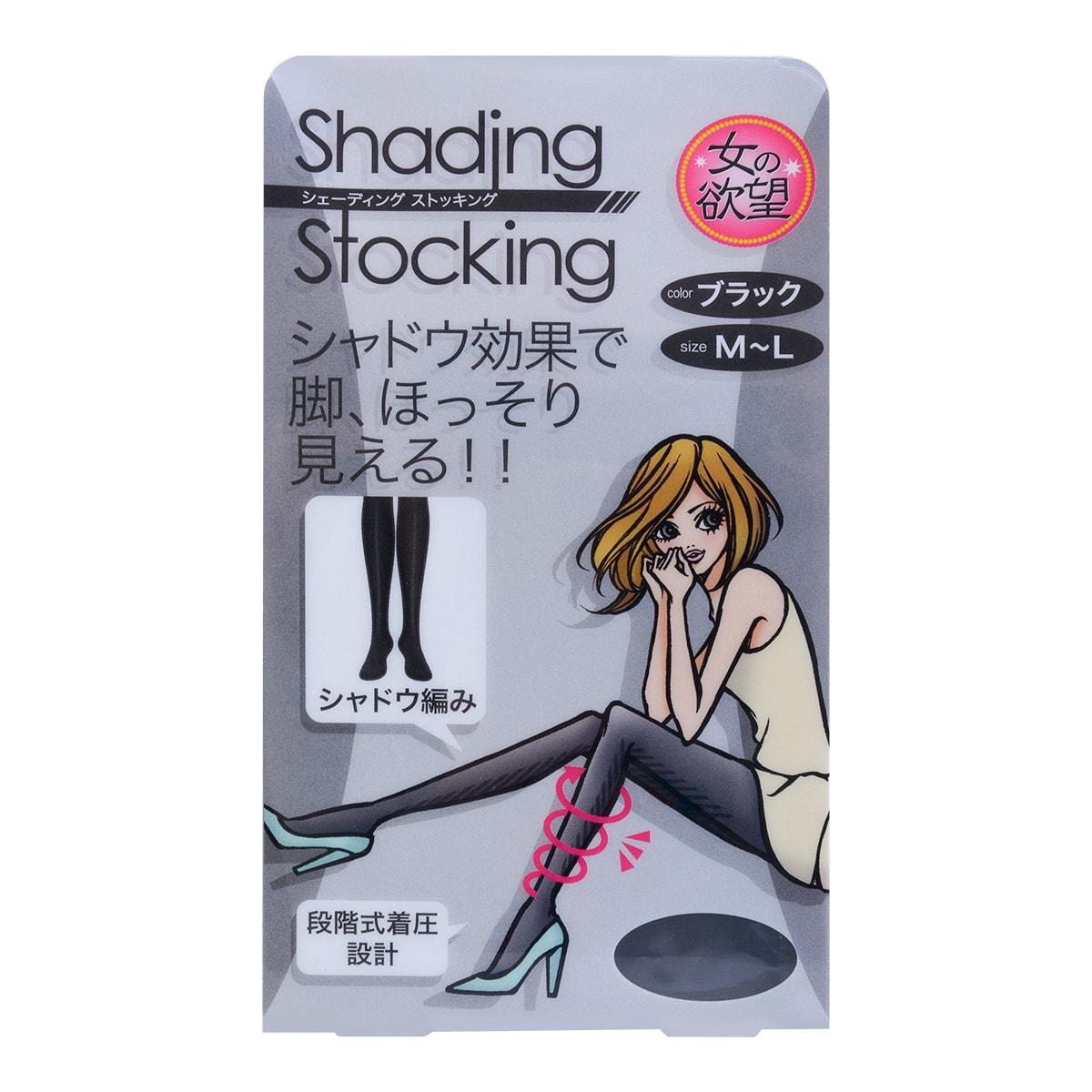 Yamibuy.com:Customer reviews:Shading Stock #Black M-L