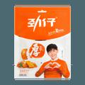 华文食品 劲仔厚豆干 香辣味 108g 湖南特产 邓伦代言
