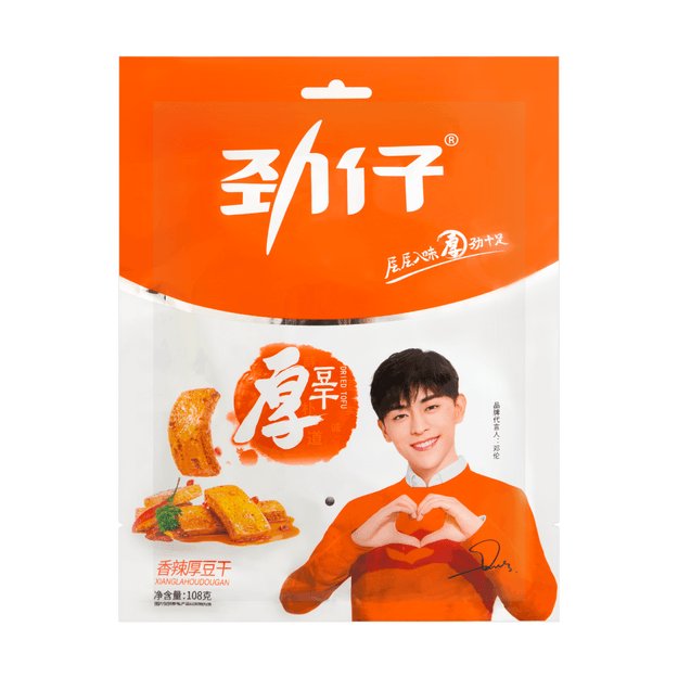 Product Detail - HUAWEN Spiced Tofu Snack Spicy Flavor 108g - image 0