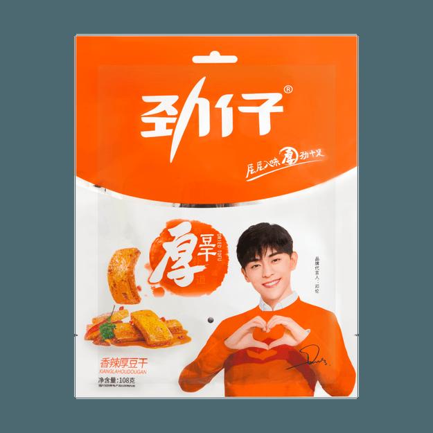 商品详情 - 华文食品 劲仔厚豆干 香辣味 108g 湖南特产 邓伦代言 - image  0