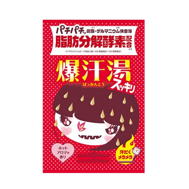 Product Detail - BISON Fat Burning Bath Salt Hot Aroma 60g - image 0