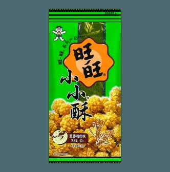 台湾旺旺 田园稻香自然主张 小小酥 葱香鸡肉味 60g 不同包装随机发